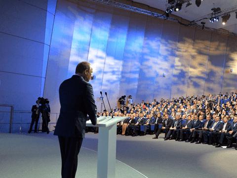 Мероприятие для Правительство Камчатского Края